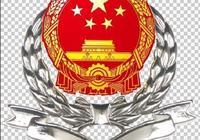國家稅務局出場,吳京「戰狼2」補稅到底是何原因?