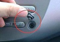 提醒:無論車子檔次多高,方向盤下的這小孔別浪費,提動力降油耗