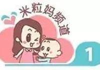 """三胞胎爸爸教科書式帶娃日常,打了多少""""假爸爸""""的臉"""