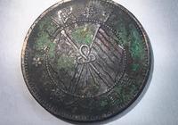 中華民國 錯版開國紀念幣