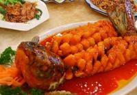 松鼠桂魚的做法