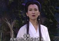 新白娘子傳奇:都是妖!白娘子如何看待仕林跟胡媚娘這段感情?