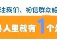 """厲害了,Word家鄉!鳳縣再獲""""國字號""""綠色榮譽,陝西僅此一家!"""