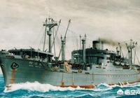 二戰時阿波丸號究竟帶了什麼?日本兵集體自殺是為了保護什麼祕密?