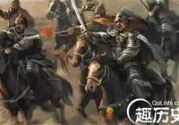 """揭祕中國歷史上唯一一次真實的""""陰兵""""助戰"""