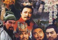 為什麼羅貫中要醜化曹操、美化劉備、神話諸葛亮?