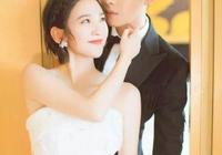 張若昀唐藝昕婚紗照終於曝光!西式婚紗唯美優雅,中式禮服美翻天