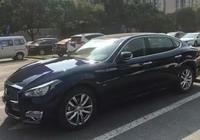 英菲尼迪這款車,比寶馬5系氣派,不足30萬