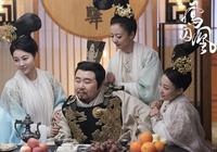 皇帝問大臣有幾個兒子,大臣回答十個,次日便將寵妃送給了他