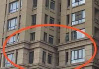 買房的時候沒在意,也不懂,選了三樓的腰線房,腰線房有什麼問題?會影響些什麼?