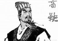 大秦帝國中塑造的商鞅是歷史上真實的商鞅嗎?
