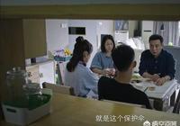 《破冰行動》中,馬雲波請李飛吃飯,甚至還請了陳珂,他這是有何用意?