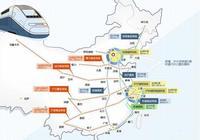 中國最重要的4座高鐵樞紐城市,有你家鄉嗎?