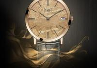 全新超薄隕石面腕錶 高端男士的腕間專屬