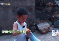 陳小春應採兒朝天椒生出小甜椒Jasper,應採兒是這樣教育孩子的?