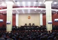 最高死刑 江西今年宣判了這些涉黑大案