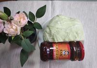 老乾媽涼拌捲心菜,超簡單的做法碰撞出不一樣的美味!