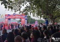 宜昌馬拉松開跑,兩萬人在宜昌邁出第一步