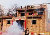 農村建房可以先蓋後批手續嗎?