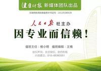 北京協和醫院專家教你:五步解決打鼾問題!