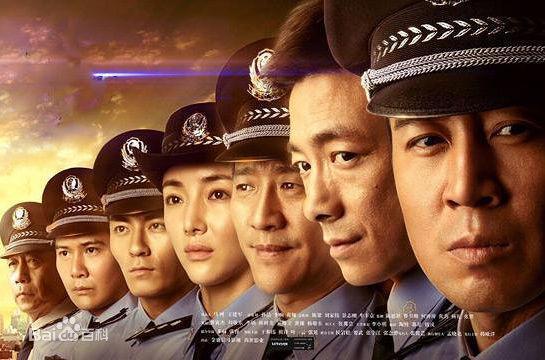 近年來10部犯罪題材的內地電視劇,你都看過哪部?