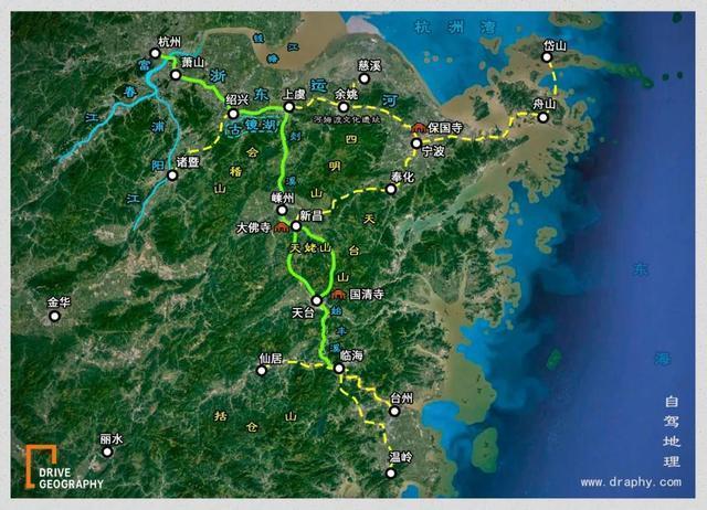 中國居然有一條唐詩之路?  中國自駕地理