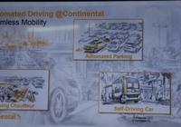 激光雷達、無人小巴和自主泊車,大陸在法蘭克福亮出自動駕駛三大件