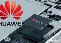華為海思在中國芯片行業屬於什麼位置?