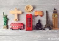 朋友帶給你過什麼奇葩的、有意義的、美好的旅行紀念品?