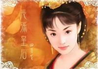 李世民之長孫皇后:有限歡喜,無限心酸,終以死亡成全了愛