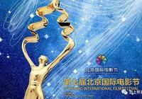 《你好 懷柔》第七屆北京國際電影節4月在懷柔舉辦