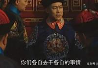 《雍正王朝》中太子胤礽是難成大器,那麼歷史上胤礽是個什麼人?
