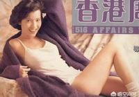 香港人是如何看待藍潔瑛的?