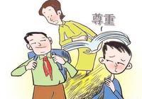 中國孩子在父母面前無法無天,不懂得尊重,責任全在這個人身上