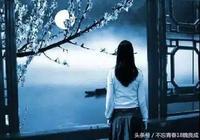 原創、藏頭詩、寒夜難眠、望月思君