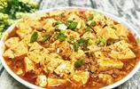 又香又好吃的麻辣豆腐,做法材料都超級簡單,以後可以天天在家做