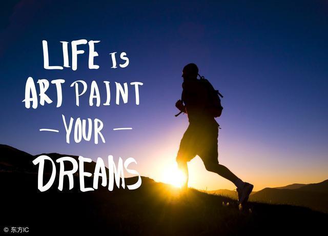 每個人應該有自己的目標,為目標而奮鬥,人生才會有意義!