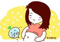 生完寶寶後,你會減輕多少斤?這個範圍才是增長體重