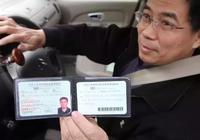 """中國的駕照""""含金量""""有多少?真是不比不知道!"""