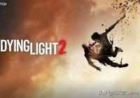 《消逝的光芒2》引擎不支持Switch!但是會給Switch驚喜
