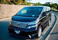 豐田又出新MPV,7座佈局,定價比埃爾法還高,網友:想低調都難