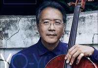 音樂 · 拒領18次格萊美獎的華裔古典音樂家