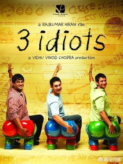 是不是所有人都願意看搞笑類型電影,讓你笑的最多的是哪部片?