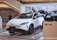 小鵬G3或將漲價,2月1日起新補貼政策或影響新能源造車大局?