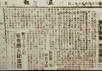 浙江早新聞|浙江一公園震憾了聯合國專家組,被譽為世界一大奇觀