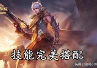 王者榮耀:玩家公認技能搭配最完美的4位英雄,百里守約拔得頭籌