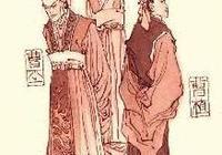 """""""建安七子""""和""""竹林七賢""""是什麼關係?"""