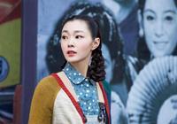 """《傳奇大亨》今晚開播 宋軼演繹純美""""民國初戀"""""""