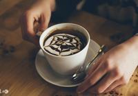 星巴克什麼咖啡最好喝?用的是哪種咖啡豆?