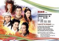 陪伴我們長大的香港電視劇!你看過幾部?